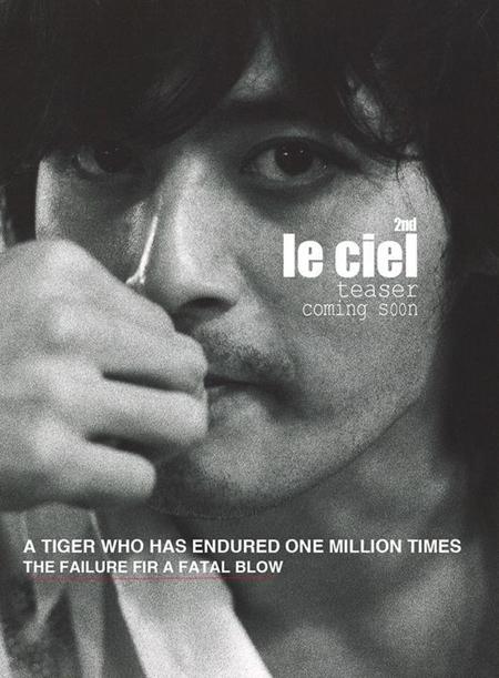 俳優チャン・ドンゴン、デビュー控えた「Le Ciel」を援護射撃…2次ティーザースチルカット公開(提供:news1)
