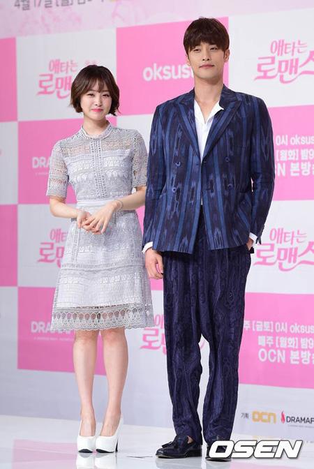 俳優ソンフン、「Secret」出身ソン・ジウンと熱愛説浮上もLTE級のスピードで否定(提供:OSEN)