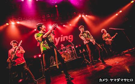 「N.Flying」