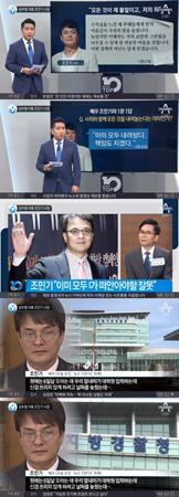 韓国俳優の故チョ・ミンギが死亡前に交わした通話内容が公開された。(提供:news1)