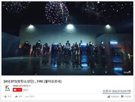 「防弾少年団」、「DNA」に続き「FIRE」もMV3億ビュー突破…K-POPグループ初(提供:OSEN)