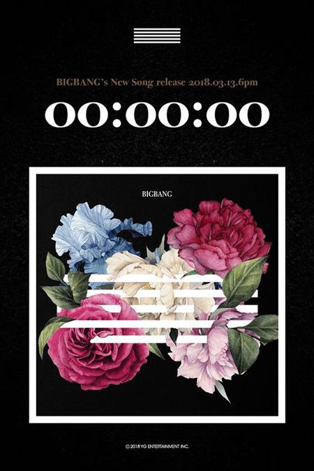"""「BIGBANG」の未発表曲「花道」、歌詞の一部公開 """"どうか、また会おう""""(提供:news1)"""