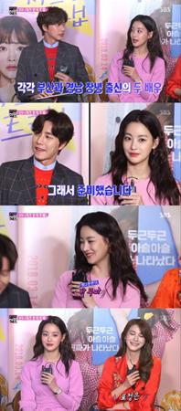 韓国芸能情報番組「本格芸能真夜中」では、俳優パク・ヘジンをはじめ映画「チーズ・イン・ザ・トラップ」の出演者のインタビューが行われた。(提供:news1)