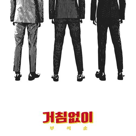 "「SEVENTEEN」のユニット、カバーイメージを公開 ""レトロ映画風""(提供:news1)"