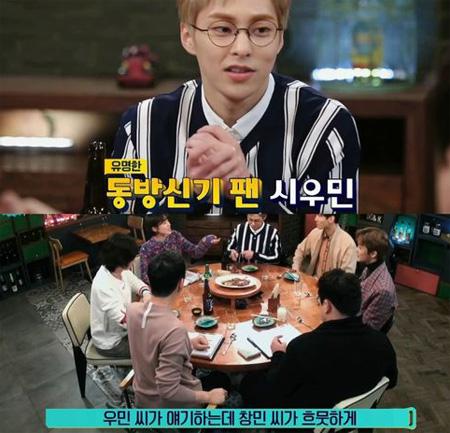 韓国アイドルグループ「EXO」XIUMIN(シウミン)が「東方神起」のためにSMエンタテインメントに入ったと明かした。(提供:OSEN)