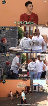 韓国俳優パク・ソジュンが、スペインのテネリペ島カラチコ村の少女たちのハートまでがっちりとつかんだ。(提供:OSEN)