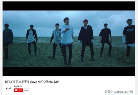 韓国ボーイズグループ「防弾少年団」の「Save ME」MVの再生回数が2憶回を突破した。(提供:OSEN)