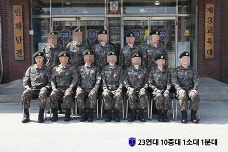 俳優イ・ミンホ、軍隊での写真を公開(提供:news1)