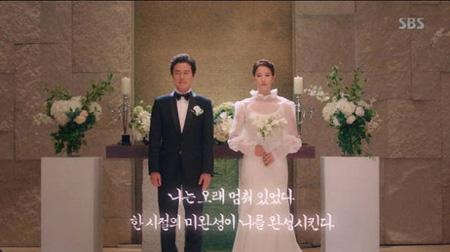 【公式】SBSドラマ「キスを先にしましょうか」側、セリフ盗用を謝罪 「編集上のミス…心より謝罪」(提供:news1)