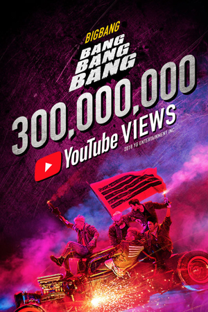 韓国ボーイズグループ「BIGBANG」のヒット曲「BANG BANG BANG」のMV再生回数が3億回を突破し、スペシャルポスターを公開した。(提供:OSEN)