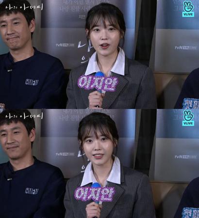 韓国歌手IU(アイユー)が、出演ドラマ「私のおじさん」での暴行シーン騒動について考えを明かした。(提供:OSEN)