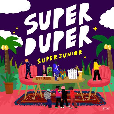 韓国アイドルグループ「SUPER JUNIOR」が先行公開曲「Super Duper」を発表する。(提供:news1)