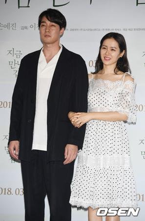 韓国映画俳優ブランド評判2018年3月のビックデータを分析した結果、映画「いま、会いにゆきます」主演の女優ソン・イェジン(36)が1位、俳優ソ・ジソブ(40)が2位となった。(提供:OSEN)