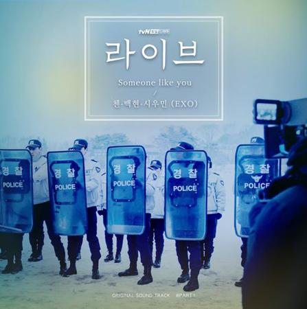 韓国ボーイズグループ「EXO」のユニット「EXO-CBX」(CHEN、BAEK HYUN、XIUMIN)が、tvNのドラマ「ライブ」OSTの1曲目を歌うことになった。(提供:OSEN)
