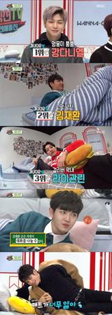 韓国ボーイズグループ「Wanna One」が、芸能情報番組で初めて寝そべりながらのインタビューをおこなった。(提供:news1)