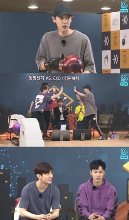 韓国ボーイズグループ「東方神起」と「EXO」がボウリング対決を始めた。(提供:news1)