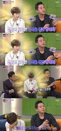 韓国俳優チャン・グンソク(30)が、女優ハン・イェリ(34)があまりに親切なせいで勘違いしたことを明かした。(提供:OSEN)