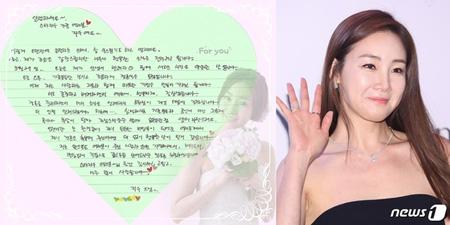 【全文】女優チェ・ジウ、結婚を電撃発表「尊重し配慮し合いながら温かい家庭を築きます」