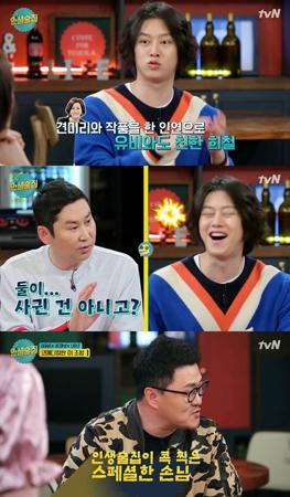 韓国ボーイズグループ「SUPER JUNIOR」のヒチョルが、女優イ・ユビとの縁を紹介した。(提供:OSEN)