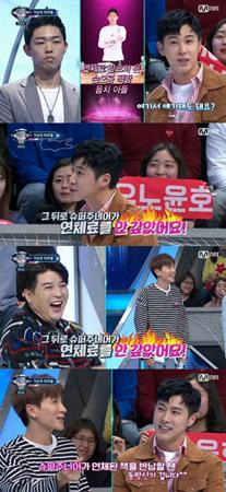 韓国ボーイズグループ「東方神起」がレンタル本の延滞料金にまつわるエピソードを公開した。(提供:OSEN)