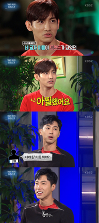 韓国ボーイズグループ「東方神起」のチャンミンが、4文字の名前に対する思いを語った。(提供:news1)