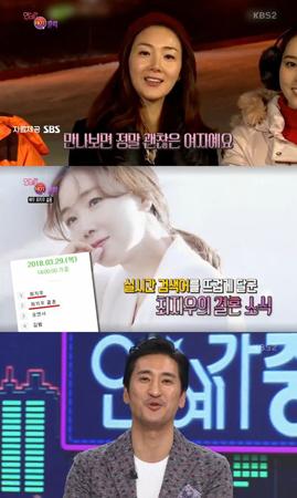 韓国俳優シン・ヒョンジュン(49)が、29日に電撃結婚した女優チェ・ジウ(42)を祝福した。(提供:OSEN)