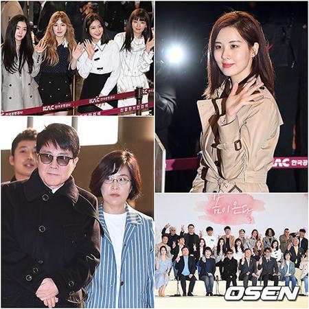 平壌(ピョンヤン)公演を控えた韓国芸術団が31日、ソウル・金浦(キンポ)空港を通じて出国した。(提供:OSEN)