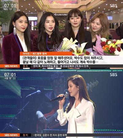 「Red Velvet」、平壌公演の感想「観客の反応がよかった」…金正恩夫妻鑑賞の中、大盛況(提供:OSEN)