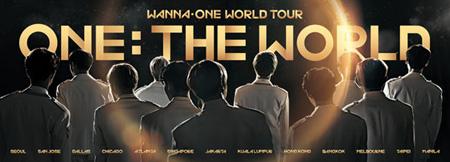 韓国アイドルグループ「Wanna One」がワールドツアーを開催することがわかった。(提供:OSEN)