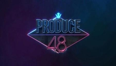 日韓プロジェクト「PRODUCE 48」、4月11日より撮影スタート=練習生らは1週間合宿(提供:OSEN)