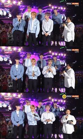 韓国ボーイズグループ「Wanna One」が、1位の公約として「セクシーバージョンで『BOOMERANG』を歌う」と宣言した。(提供:OSEN)