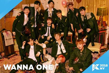 「Wanna One」、デビュー1年でNYのステージに… 「KCON 2018 NY」に出演決定(提供:OSEN)