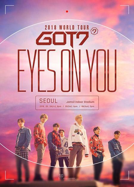 """「GOT7」、ワールドツアーのソウル公演が""""全席完売""""に=チケットパワーを立証(提供:OSEN)"""