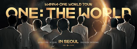 【公式】「Wanna One」、6月ソウルからワールドツアー開始…3か月間で13都市18公演(提供:OSEN)