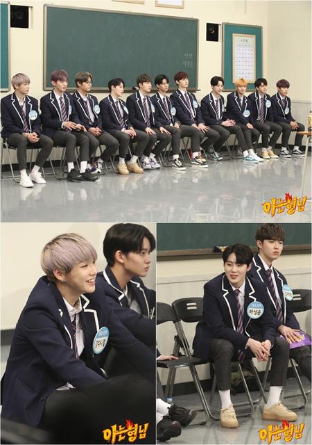 「Wanna One」、 バラエティ番組「知ってるお兄さん」に念願の出演 「絶対に出演したかった」(提供:news1)