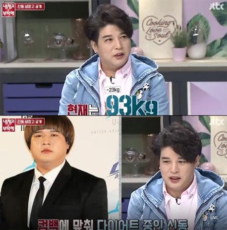韓国アイドルグループ「SUPER JUNIOR」シンドンがダイエットの秘訣を明かした。(提供:OSEN)