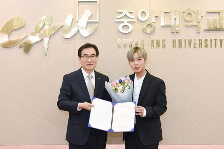 「Wanna One」パク・ジフン、韓国・中央大100周年広報大使に(提供:news1)