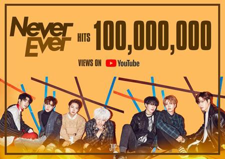 【公式】「GOT7」、「Never Ever」MVが1億ビュー突破…自身3曲目(提供:OSEN)