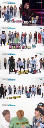 バラエティ番組に出演した韓国ボーイズグループ「Wanna One」メンバーのイ・デフィが、ダンス中にパンツが破けて当惑した。(提供:OSEN)
