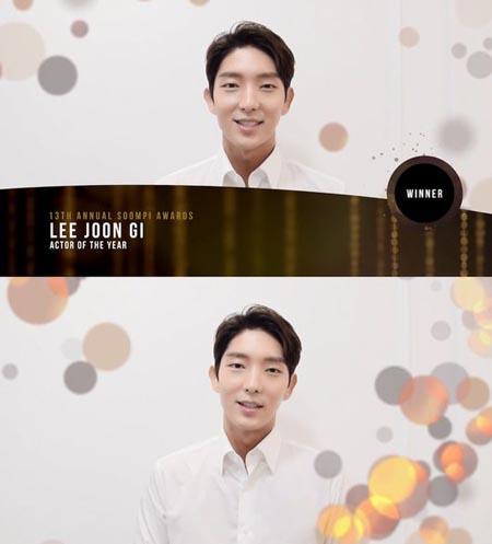 俳優イ・ジュンギ、「The 13th Annual Soompi Awards」ことしの演技賞を受賞(提供:OSEN)