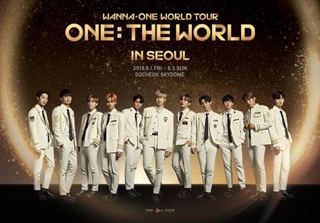 韓国アイドルグループ「Wanna One」のワールドツアーソウル公演のチケット全席が10分で完売した。(提供:news1)