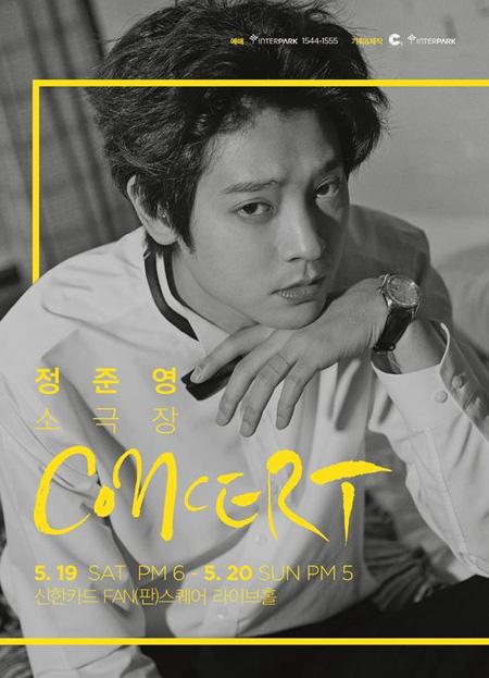 韓国歌手チョン・ジュンヨンが来る5月、小劇場公演を開催することがわかった。(提供:OSEN)