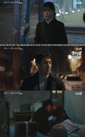 ドラマ「私のおじさん」より(提供:news1)