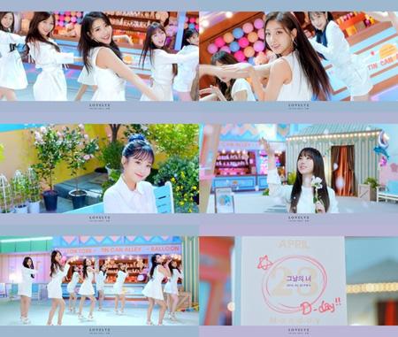 韓国ガールズグループ「LOVELYZ」のタイトル曲の1分ミュージックビデオ(MV)ティザー映像がベールを脱いだ。(提供:news1)