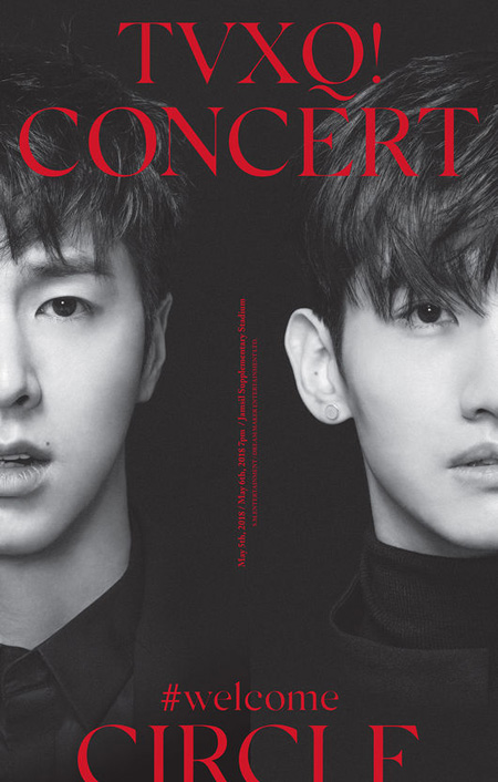 韓国歌手「東方神起」が2年9か月ぶりに開催する韓国ソウル単独コンサートのポスターを公開した。(提供:OSEN)