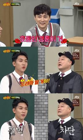 韓国バンド「BUZZ」のミン・ギョンフンが、俳優兼歌手のイ・スンギに「カン・ホドンは僕が連れている」と自信を見せて笑いを誘った。(提供:news1)