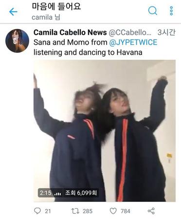 カミラ・カベロ、「TWICE」モモ&サナの「Havana」カバーダンスに関心示す…映像に「いいね」(提供:OSEN)