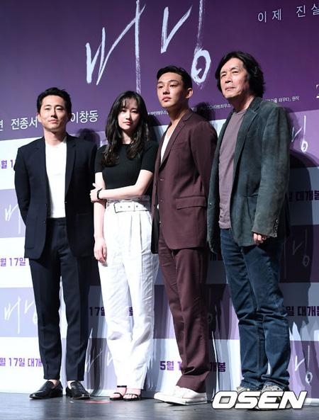 俳優ユ・アイン主演の映画「BURNING」、カンヌ映画祭で世界初公開