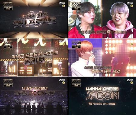 韓国ボーイズグループ「Wanna One」の新リアルバラエティ番組「Wanna One Go:X-CON」がベールを脱いだ。(提供:OSEN)