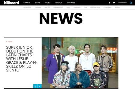 韓国アイドルグループ「SUPER JUNIOR」が韓国歌手で初めてビルボード・ラテンチャート入りする快挙を遂げた。(提供:OSEN)